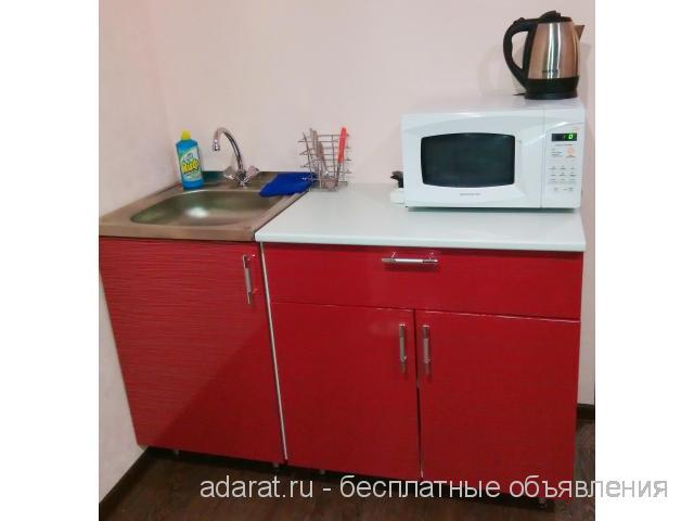 1-комн. квартира в центре ул. Дзержинского. 9а вай-фай - 5/9