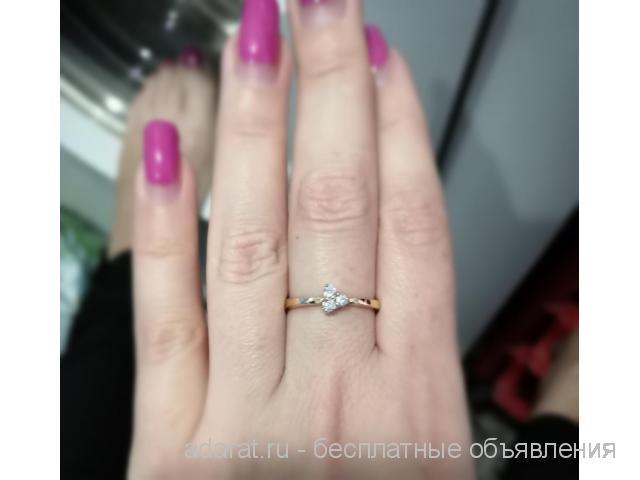 Золотое кольцо с Бриллиантами 2 гр - 1/2
